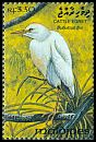 Cl: Cattle Egret (Bubulcus ibis)(Repeat for this country)  SG 1847 (1993) 65