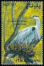 Cl: Grey Heron (Ardea cinerea)(Repeat for this country)  SG 1853 (1993) 65