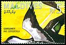 Cl: Spot-billed Duck (Anas poecilorhyncha)(Out of range)  SG 2166 (1995) 100