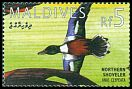 Maldive Is SG 2170 (1995)