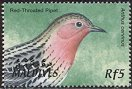 Cl: Red-throated Pipit (Anthus cervinus) SG 3663 (2002) 100 [1/14]