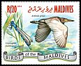 Cl: Indian Pond-Heron (Ardeola grayii)(Repeat for this country)  new (2014)