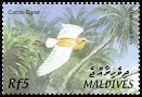 Cl: Cattle Egret (Bubulcus ibis)(Repeat for this country)  SG 3664 (2002) 100