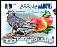 Maldive Is new (2014)