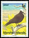 Cl: Black Noddy (Anous minutus) SG 284 (1991)