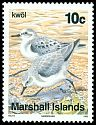 Cl: Sanderling (Calidris alba) <<Kwol>> (Repeat for this country)  SG 287 (1992)