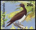 Cl: Brown Booby (Sula leucogaster)(Repeat for this country)  SG 397 (1991)