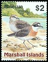 Cl: Lesser Sandplover (Charadrius mongolus) <<Make-iaan>> (Repeat for this country)  SG 1124 (1999)