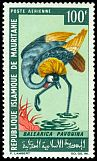 Cl: Grey Crowned-Crane (Balearica regulorum)(Out of range)  SG 265 (1967) 300 [3/12]