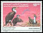 Cl: Great Cormorant (Phalacrocorax carbo) SG 899 (1988) 130