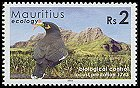 Cl: Common Myna (Acridotheres tristis)(Introduced)  SG 1146 (2006)