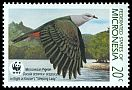 Cl: Micronesian Imperial-Pigeon (Ducula oceanica oceanica) SG 177 (1990) 0