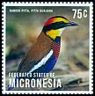 Cl: Banded Pitta (Pitta guajana)(Out of range)  new (2013)  [9/26]