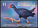 Cl: Purple Swamphen (Porphyrio porphyrio)(I do not have this stamp)  new (2015)