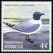 Cl: Sabine's Gull (Xema sabini)(Out of range) (I do not have this stamp)  new (2014)