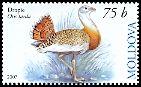 Cl: Great Bustard (Otis tarda) <<Dropie>>  SG 582 (2007)  [4/20]