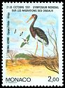 Cl: Abdim's Stork (Ciconia abdimii)(Out of range)  SG 2029 (1991)