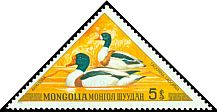 Cl: Common Shelduck (Tadorna tadorna) SG 764 (1973) 30