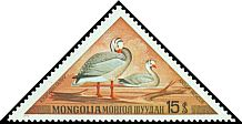Cl: Bar-headed Goose (Anser indicus) SG 766 (1973) 65