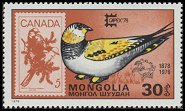 Cl: Tibetan Sandgrouse (Syrrhaptes tibetanus)(Repeat for this country)  SG 1139 (1978) 50 [3/25]