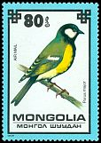 Cl: Great Tit (Parus major) SG 1240 (1979) 75