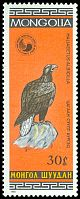 Cl: White-tailed Eagle (Haliaeetus albicilla)(Repeat for this country)  SG 1667 (1985)