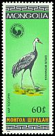 Cl: Hooded Crane (Grus monacha) SG 1670 (1985)