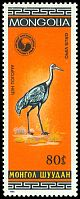 Cl: White-naped Crane (Grus vipio) SG 1671 (1985)