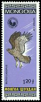 Cl: Rough-legged Hawk (Buteo lagopus) SG 1672 (1985)