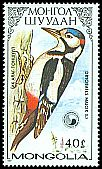 Cl: Great Spotted Woodpecker (Dendrocopos major) SG 1825 (1987)