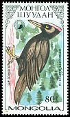 Cl: Black Woodpecker (Dryocopus martius) SG 1828 (1987)