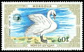 Cl: Mute Swan (Cygnus olor)(Repeat for this country)  SG 1845 (1987) 75