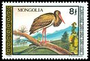 Cl: Black Stork (Ciconia nigra)(Repeat for this country)  SG 2354 (1992)