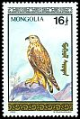 Cl: Rough-legged Hawk (Buteo lagopus)(Repeat for this country)  SG 2355 (1992)