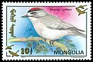 Cl: Golden-crowned Kinglet (Regulus satrapa)(Out of range)  SG 2392 (1993)