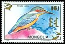 Cl: Common Kingfisher (Alcedo atthis) SG 2393 (1993)