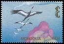 Cl: White-naped Crane (Grus vipio)(Repeat for this country)  SG 2447 (1994)