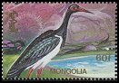 Cl: Black Stork (Ciconia nigra)(Repeat for this country)  SG 2455 (1994)