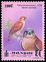 Cl: Eurasian Kestrel (Falco tinnunculus)(Repeat for this country)  SG 2729f (1999)