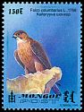 Cl: Merlin (Falco columbarius) SG 2729d (1999)