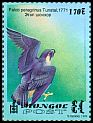 Cl: Peregrine Falcon (Falco peregrinus)(Repeat for this country)  SG 2729e (1999)