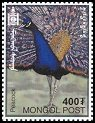 Cl: Indian Peafowl (Pavo cristatus)(Out of range)  SG 2832c (2000) 600