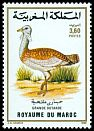 Cl: Great Bustard (Otis tarda) <<Grande Outarde>>  SG 754 (1988) 50