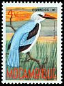 Cl: Woodland Kingfisher (Halcyon senegalensis) SG 1152 (1987) 5