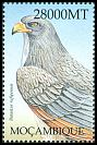 Cl: Grasshopper Buzzard (Butastur rufipennis)(Out of range and no other stamp)  SG 1617 (2002)