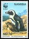 Cl: Jackass Penguin (Spheniscus demersus)(Repeat for this country)  SG 715 (1997)