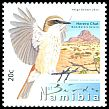 Cl: Herero Chat (Namibornis herero)(Endemic or near-endemic)  SG 1182 (2012)