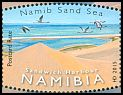 Cl: Greater Flamingo (Phoenicopterus roseus)(Repeat for this country)  SG 1255b (2015)