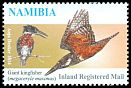 Cl: Giant Kingfisher (Megaceryle maximus) SG 1254 (2014)