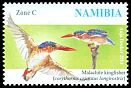 Cl: Malachite Kingfisher (Alcedo cristata)(Repeat for this country)  SG 1252 (2014)